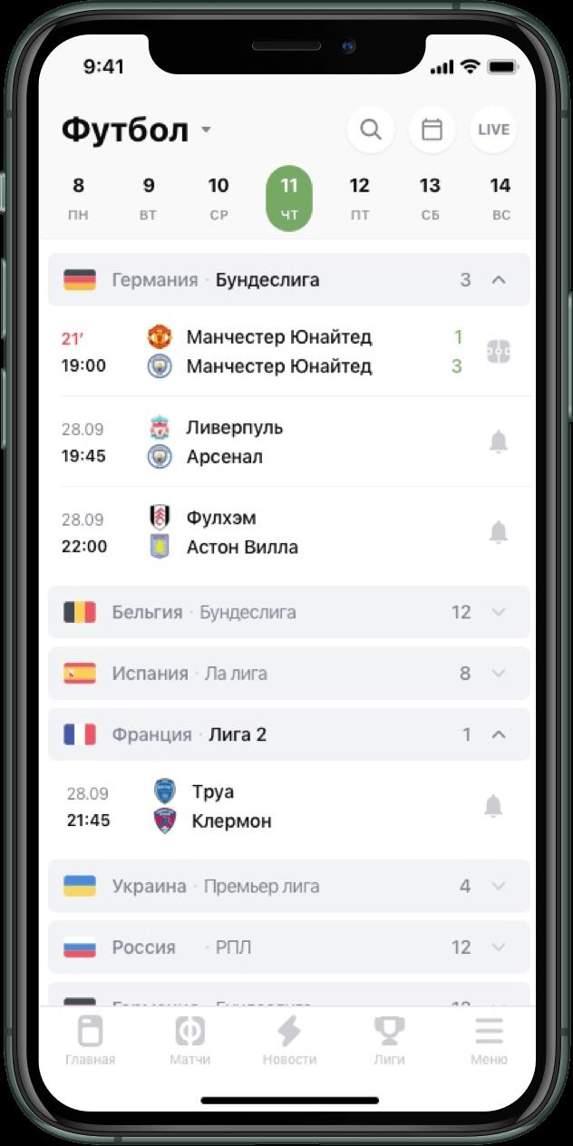 iphone-app-2