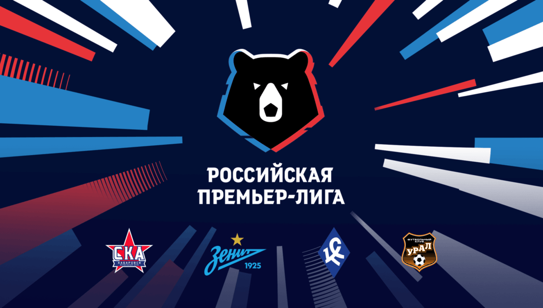 Clubs of the Russian Premier League